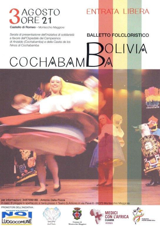 BalletCochabamba_3ago_10001