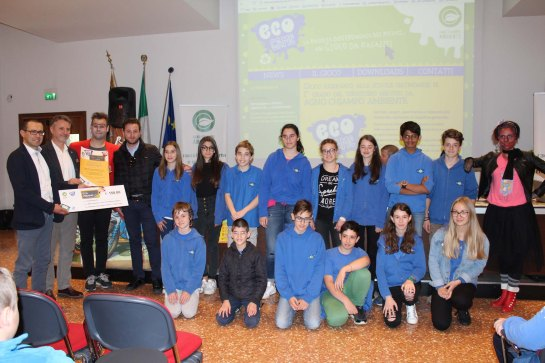 Premio speciale scuola A. Frank Montecchio Maggiore