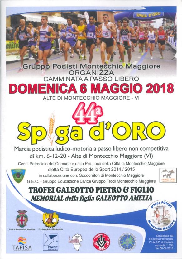 Calendario Marce Fiasp Vicenza 2019.Spiga D Oro Inmontecchio